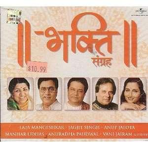 Singh , Lata Mangeshkar , Anuradha Paudwal , Vani Jairam , Anup Jalota