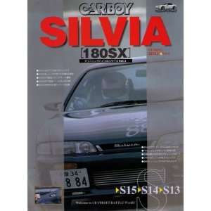 Nissan SILVIA 180SX (Japan Import) (CARBOY tuning bible