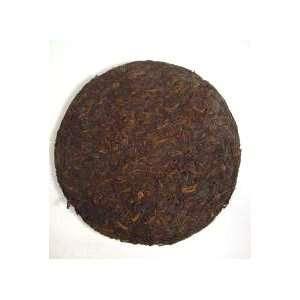 High Quality Chinese Teas  1989 Menghai Bingcha Pu erh, 350 Grams of