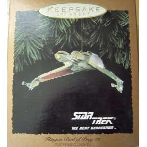Star Trek ~ Klingon Bird of Prey Stardated 1994