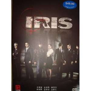 com [ Iris ] Korean Drama Series w/ Eng Subs (imported) Movies & TV