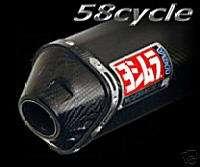 06 07 ZX10R Yoshimura Carbon Fiber TRC Full Exhaust   Dual 2006 2007