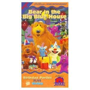 Bear In The Big Blue House Birthday Parties Giving VHS