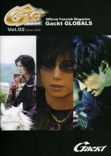 GACKT GLOBALS Vol.2 Fan Club Magazine
