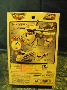 Tomy Tomica Hikarion Railway BNIB Transformer Train 002