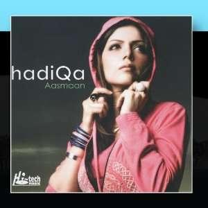 Aasmaan: Hadiqa Kiani: Music