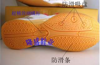 Ping Pong/Table Tennis Shoes WWN 1, Brand New,cloourRed