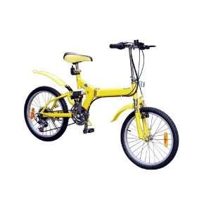Mountain Folding Bike Yellow