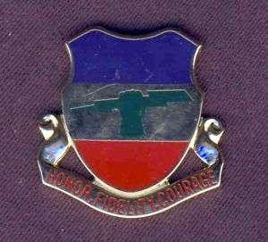 ARMY 73RD CAVALRY (73 ARMOR) UNIT DUI CREST