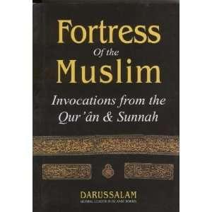 an and Sunnah: Said bin Ali bin Wahf Al Qahtani, Aqeel Walker: Books