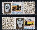 Umm Al Qiwain 1964 SC 18 Used Ahmed bin Rashid al Mulla