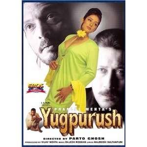 Yugpurush: Ashwini Bhave, Jackie Shroff, Manisha Koirala