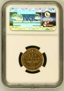 RUSSIA FIVE ROUBLE/RUBLE GOLD 1850 NGC AU DETAILS RARE BEAUTY