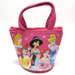 You are buying one brand new Disney Princess Aurora, Belle, Jasmine