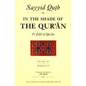 the Quran (Vol 14) Surahs 33 39 (9780860374268) ADIL SALAHI Books