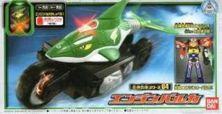 Bandai Engine Sentai Go onger mecha 04 DX Engine Birca