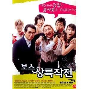 sung Kim)(Ji hyeon Lee)(Mun suk Ahn)(Hyeon a Seong)(Ju bong Gi) Home