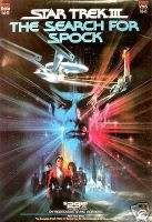 Star Trek III   The Search For Spock original 1985 POSTER great shape
