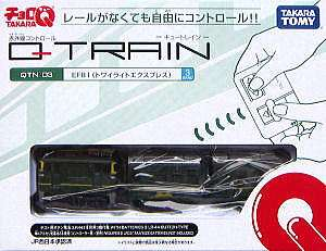 Takara TOMY Choro Q Q Train QTN 03 Remote control Train