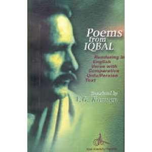 Poems of Iqbal: In English with Urdu Text (9789694160023