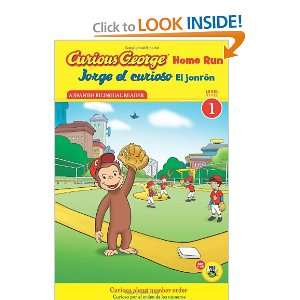 Jorge el curioso El jonron / Curious George Home Run