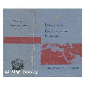 Students English Arabic dictionary Librarie Orientale