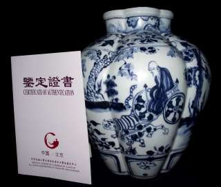 Antique Chinese Yuan Dynasty Blue White Porcelain Ghost Beast Pots