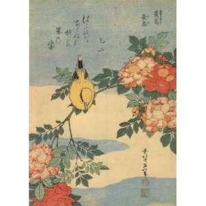 Birthday Card Japanese Art Katsushika Hokusai No 86