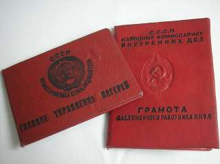 RUSSIAN MILITARY WW2 ID Document NKVD concentration labor camp