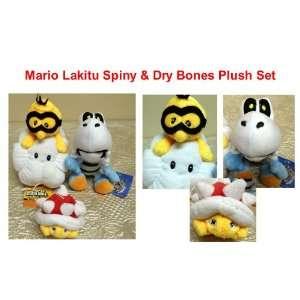 Hard to Find Nintendo Super Mario Brothers Plush Set