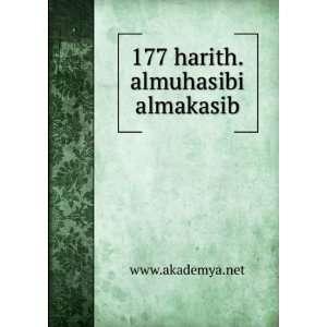 177 harith.almuhasibi almakasib www.akademya.net Books