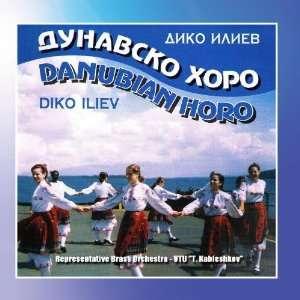 Dunavsko Horo na Diko Iliev: Representative Brass