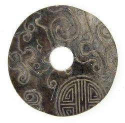 Antique Chinese Ming Dynasty Jade BI Disk