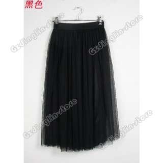 Beach Dresses Ball Gown Long Jupe Bust Skirt Five Colors #260