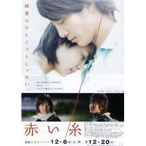 )(Junpei Mizobata)(Kaoru Hirata)(Anna Ishibashi): Home & Kitchen