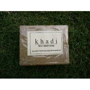 Fresh Wash Ayurvedic Soap: Beauty