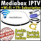 Mediabox IPTV Receiver Arabic Channels +Wi Fi Adapter w/ Turkish