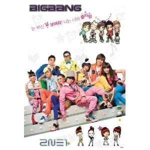 Big Bang and 2NE1 vert POSTER 23.5 x 34 Korean boy and girl groups