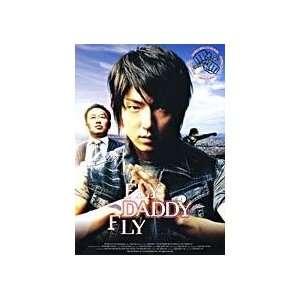 with English Sub Lee Mun Sik, Nam Hyun Jun Lee Joon Ki Movies & TV