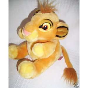 Disneys Simba 10 Bean Bag Plush Toy (Rare) Toys & Games