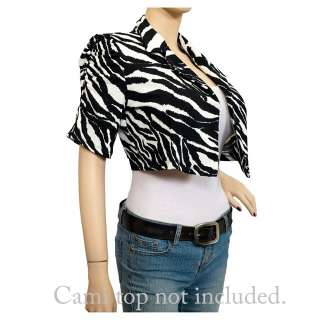 Plus size Cropped Bolero Jacket Animal Print