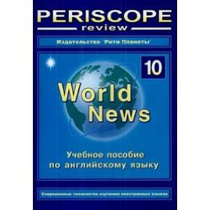 Periscope review World News ? 10 Ne ukazan Books