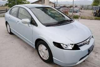 Honda  Civic Hybrid in Honda   Motors