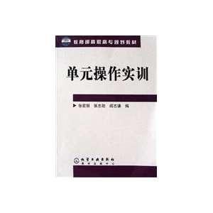 9787502565800) ZHANG ZHI XUN, YAN ZHI QIAN BIAN ZHANG HONG LI Books