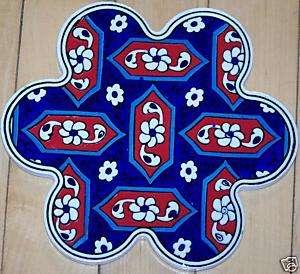 Flower Shaped Turkish/Ottoman Ceramic Hot Plate/Tile
