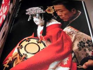 Japanese Bunraku Puppet Theater Doll Marionette Book 5