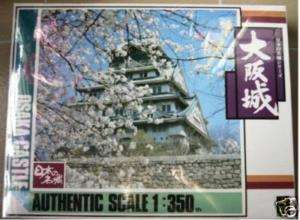 Doyusha Japan Model Kit 1/350 Osaka Castle