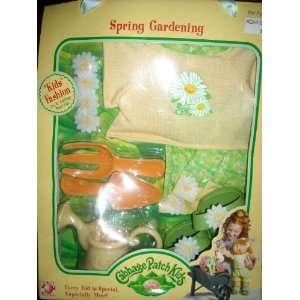 Cabbage Patch Kids Spring Gardening Cloth Set New: Toys
