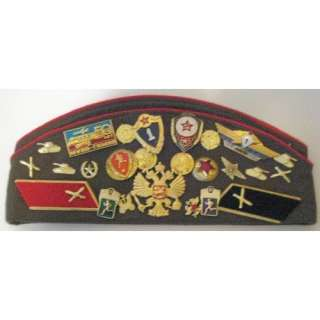 KGB hat with many Patches, Insignia, Pins ** ML1v40