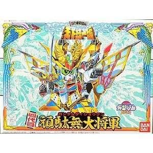 SD Gundam BB 094 GUNDAM DAI SHOGUN IV Model Kit Toys & Games